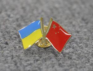 64793260_w640_h640_ukraina_kitaj
