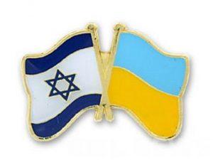 flag_izrael_ukraine